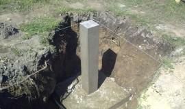 бетонный столбчатый фундамент