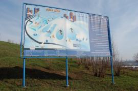 рекламн конструкция